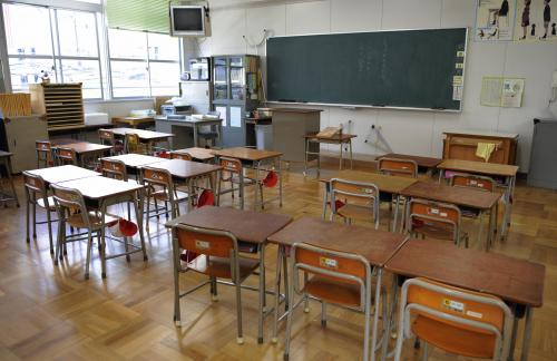 Educators Fired For Delayed Report Of Child Abuse